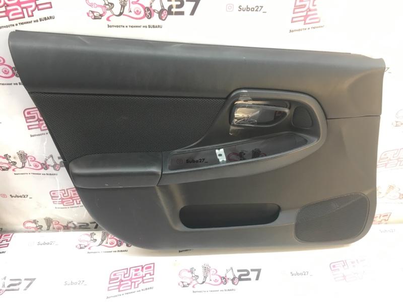 Обшивка двери Subaru Impreza GGA EJ205 2003 передняя левая (б/у)
