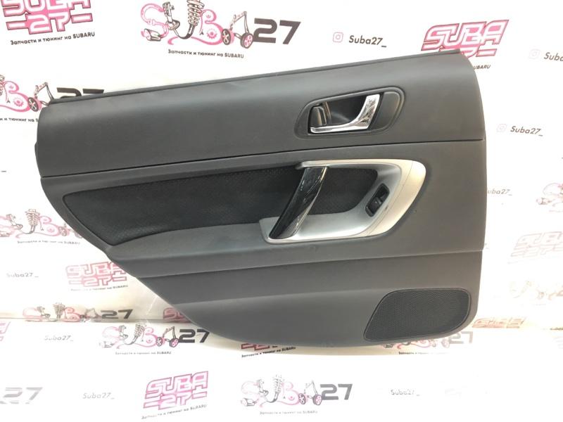 Обшивка двери Subaru Legacy BL5 EJ20X 2007 задняя левая (б/у)