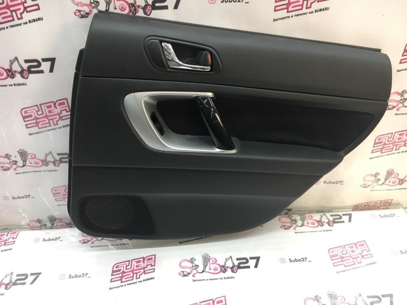 Обшивка двери Subaru Legacy BL5 EJ20X 2007 задняя правая (б/у)