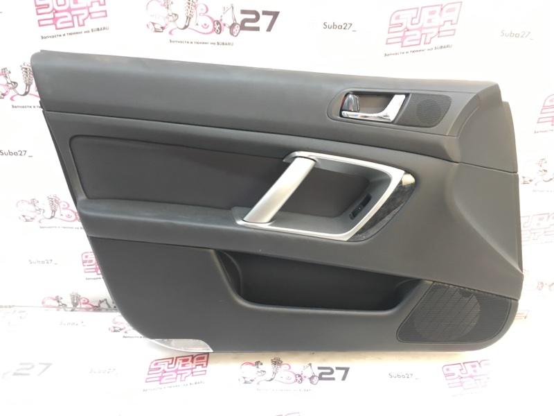 Обшивка двери Subaru Legacy BP5 EJ203 2008 передняя левая (б/у)
