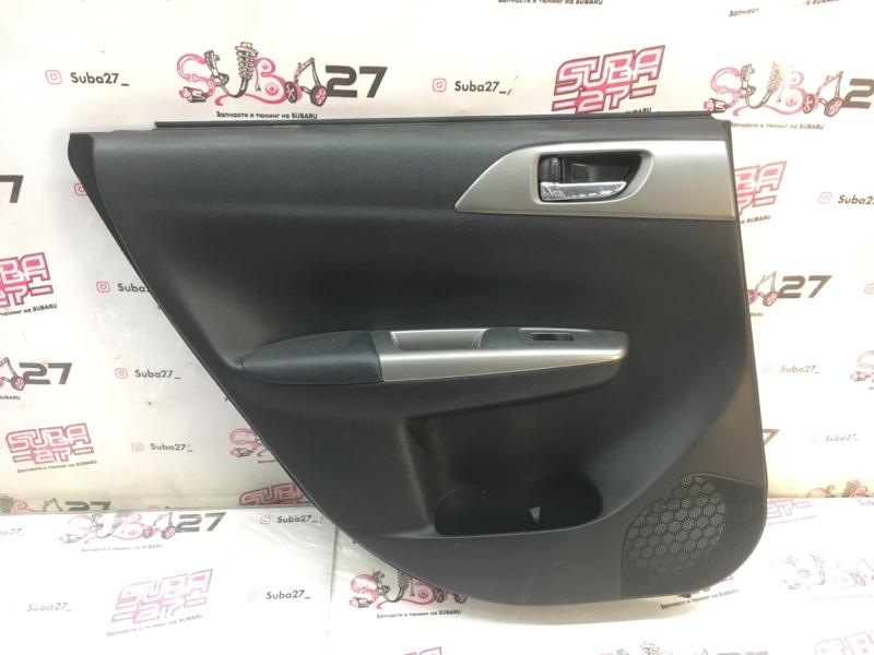 Обшивка двери Subaru Impreza GH6 EJ203 2008 задняя левая (б/у)