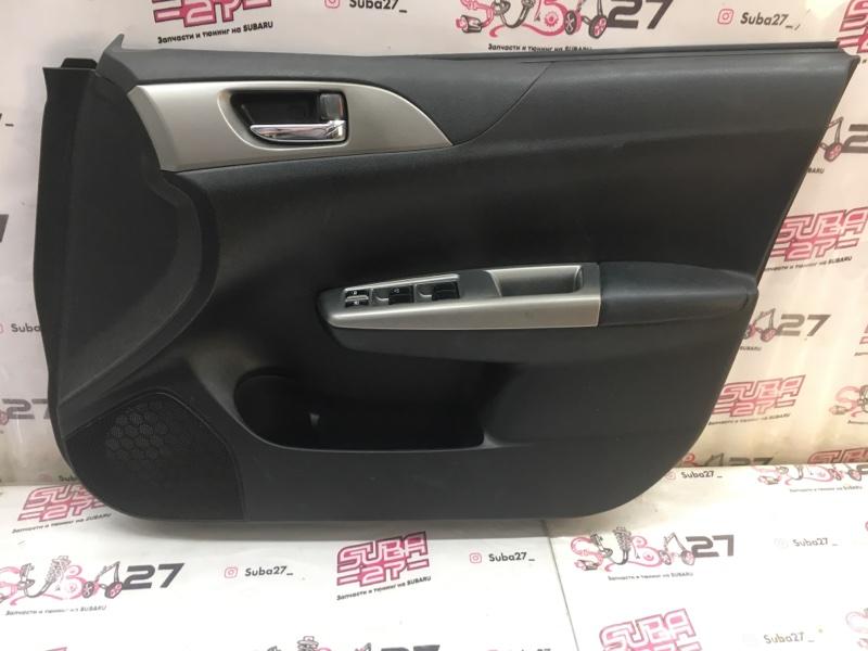 Обшивка двери Subaru Impreza GH6 EJ203 2008 передняя правая (б/у)