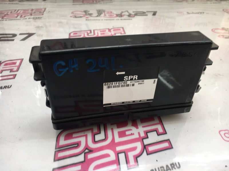 Блок управления имобилайзера Subaru Impreza GH6 EJ203 2008 (б/у)