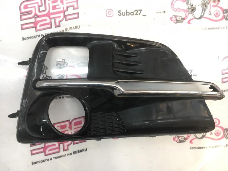 Заглушка туманки Subaru Levorg VM4 FB16 2014 правая (б/у)