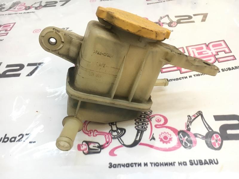 Бачок гидроусилителя Subaru Legacy BL5 2003 (б/у)
