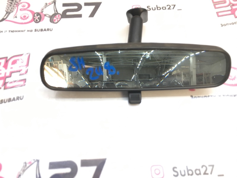 Зеркало салона Subaru Forester SH5 EJ204 2010 (б/у)