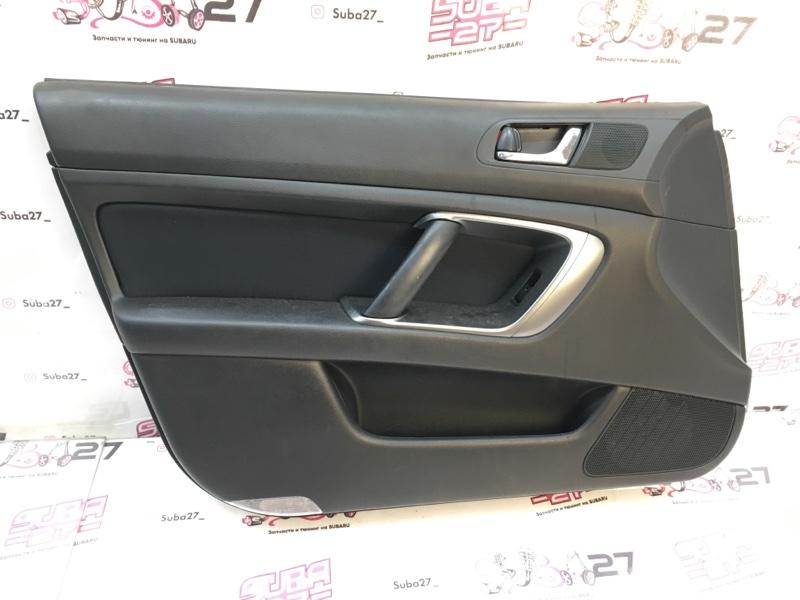Обшивка двери Subaru Legacy BP5 EJ20X 2005 передняя левая (б/у)