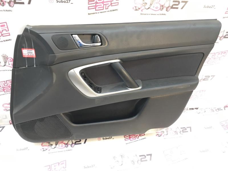 Обшивка двери Subaru Outback BP9 EJ253 2008 передняя правая (б/у)