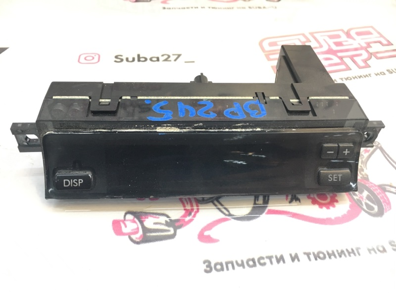 Бортовой компьютер Subaru Outback BP9 EJ253 2008 (б/у)