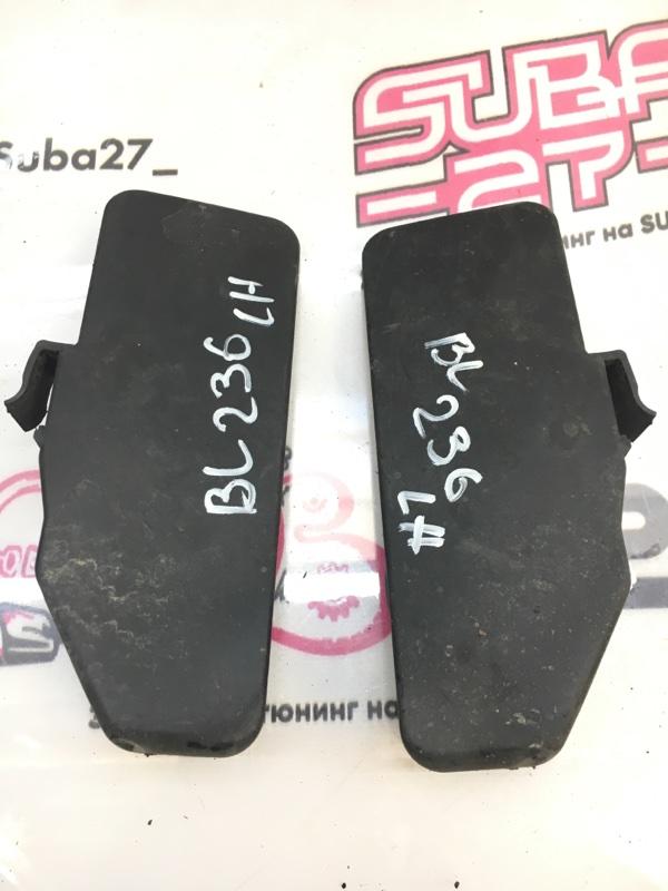 Брызговики комплект Subaru Legacy BL5 EJ204 2004 задние (б/у)