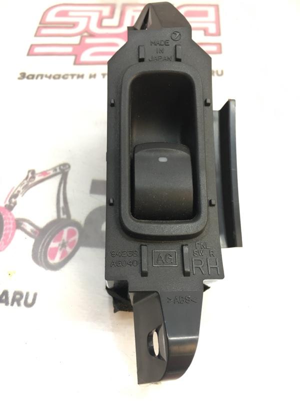 Кнопка стеклоподъемника Subaru Legacy BP5 EJ20X 2003 задняя правая (б/у)