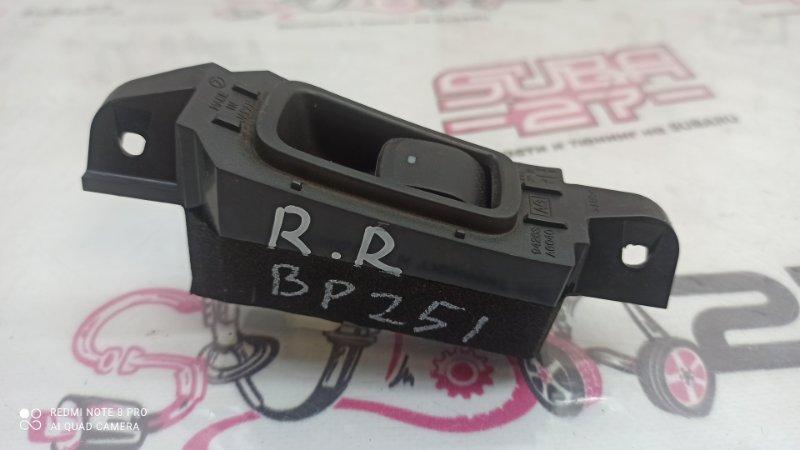 Кнопка стеклоподъемника Subaru Outback BP9 EJ253 2005 задняя правая (б/у)