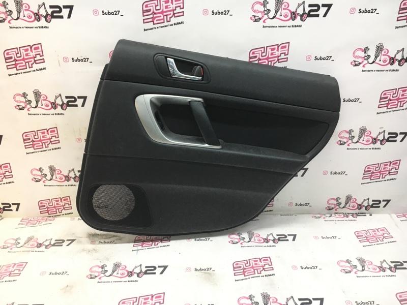 Обшивка двери Subaru Legacy BP5 EJ20X 2007 задняя правая (б/у)