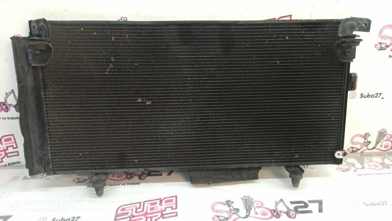 Радиатор кондиционера Subaru Outback BP9 EJ253 2005 (б/у)