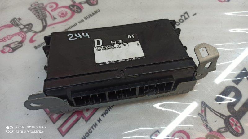Блок управления имобилайзера Subaru Legacy BP5 EJ203 2007 (б/у)