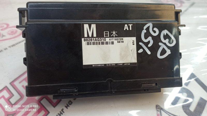 Блок управления имобилайзера Subaru Outback BP9 EJ253 2005 (б/у)