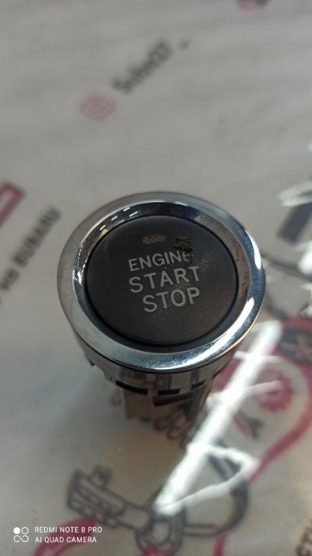 Кнопка старт-стоп Subaru Forester SH5 EJ204 2010 (б/у)
