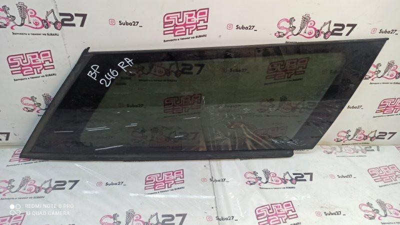 Стекло собачника Subaru Legacy BP5 EJ20X 2003 правое (б/у)
