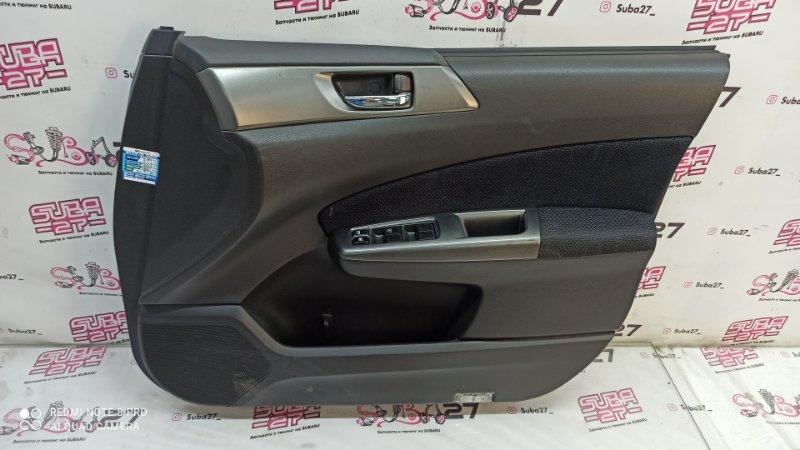 Обшивка двери Subaru Forester SHJ FB20 2011 передняя правая (б/у)