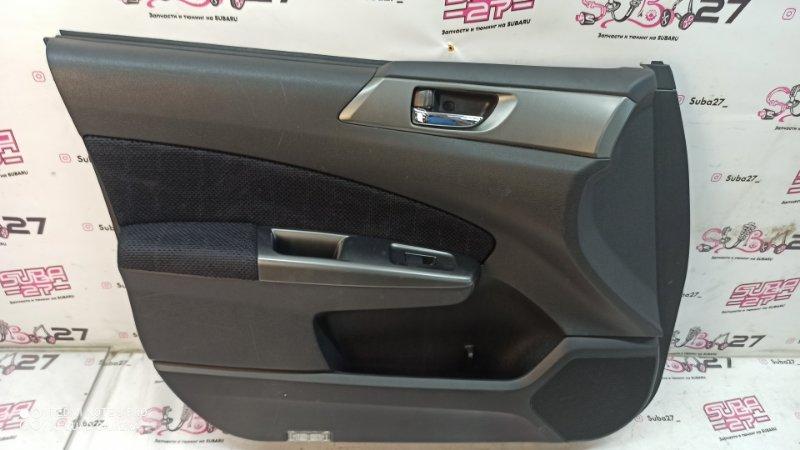 Обшивка двери Subaru Forester SHJ FB20 2011 передняя левая (б/у)