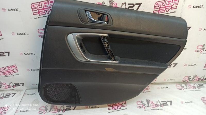 Обшивка двери Subaru Legacy BP5 EJ20Y 2005 задняя правая (б/у)