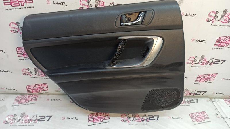 Обшивка двери Subaru Legacy BP5 EJ20Y 2005 задняя левая (б/у)
