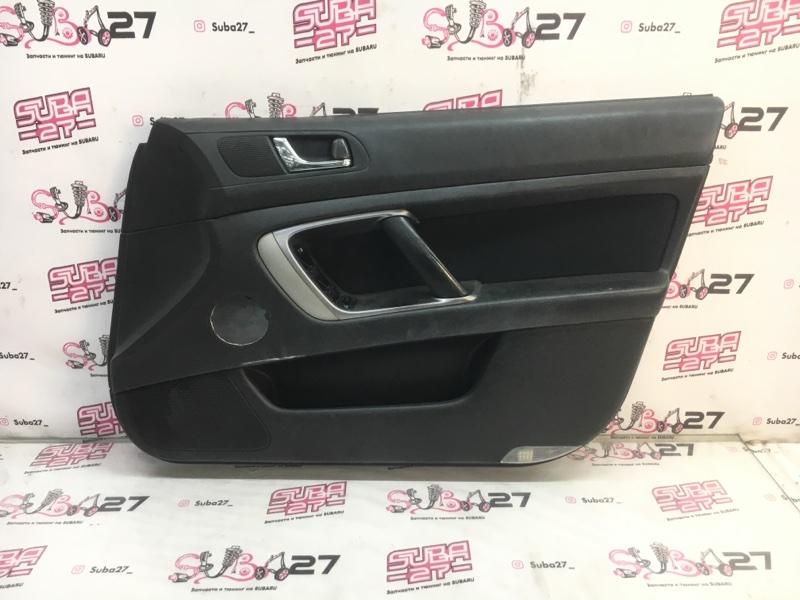 Обшивка двери Subaru Legacy BLE EZ30 2006 передняя правая (б/у)