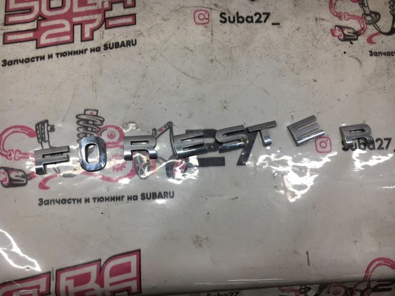 Эмблема Subaru Forester SH5 EJ204 2008 (б/у)