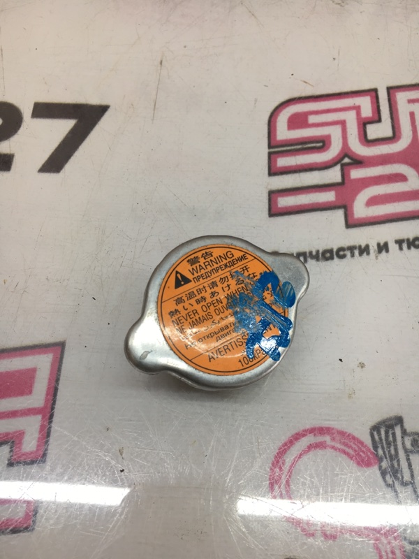 Крышка радиатора Subaru Forester SJG FA20 (б/у)