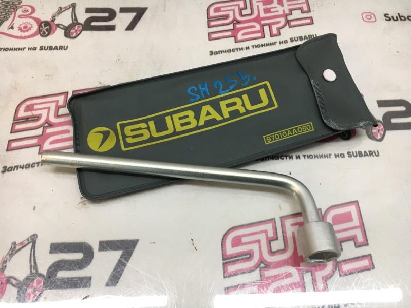 Набор ключей Subaru Forester SH5 EJ205 2008 (б/у)