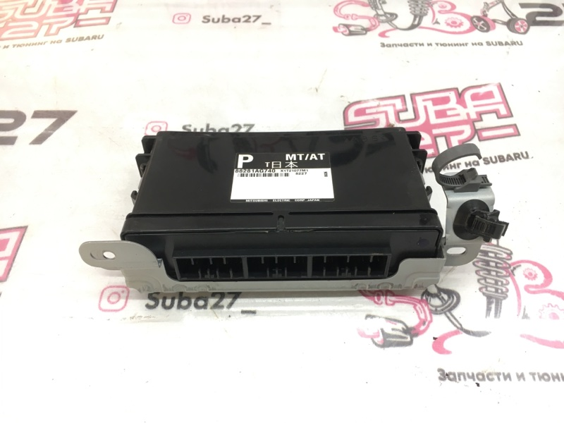 Блок управления имобилайзера Subaru Legacy BL5 EJ20X 2008 (б/у)