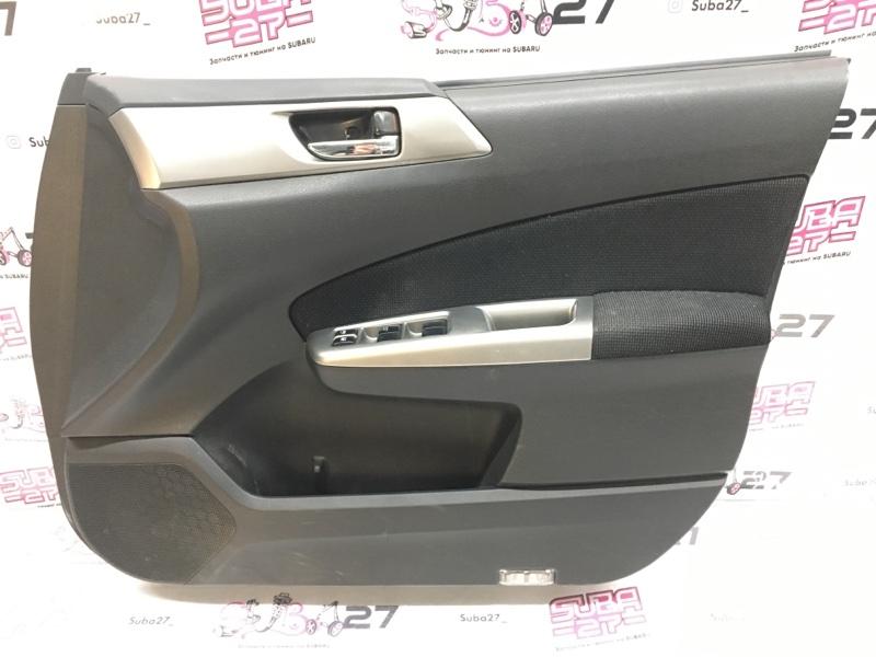 Обшивка двери Subaru Forester SH5 EJ204 2008 передняя правая (б/у)