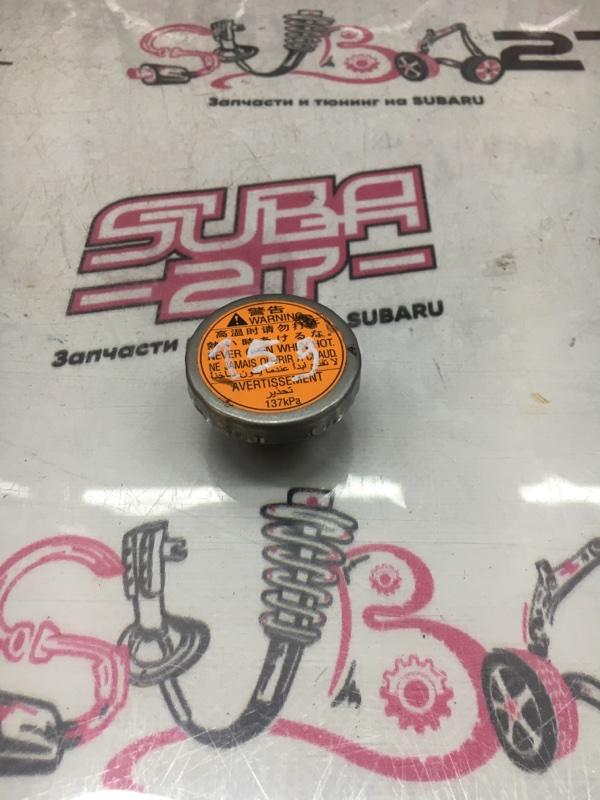 Крышка радиатора Subaru Forester SHJ FB20 2011 (б/у)