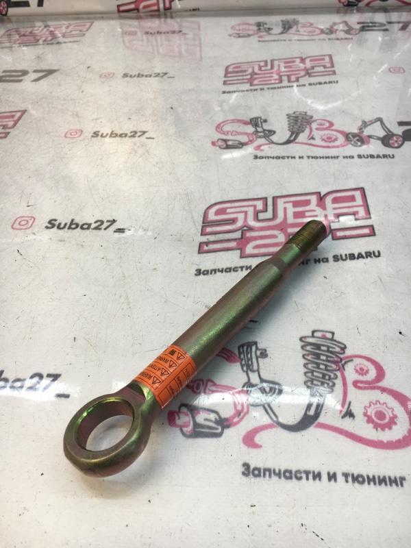 Буксировочный крюк Subaru Legacy BP5 EJ20X 2003 (б/у)