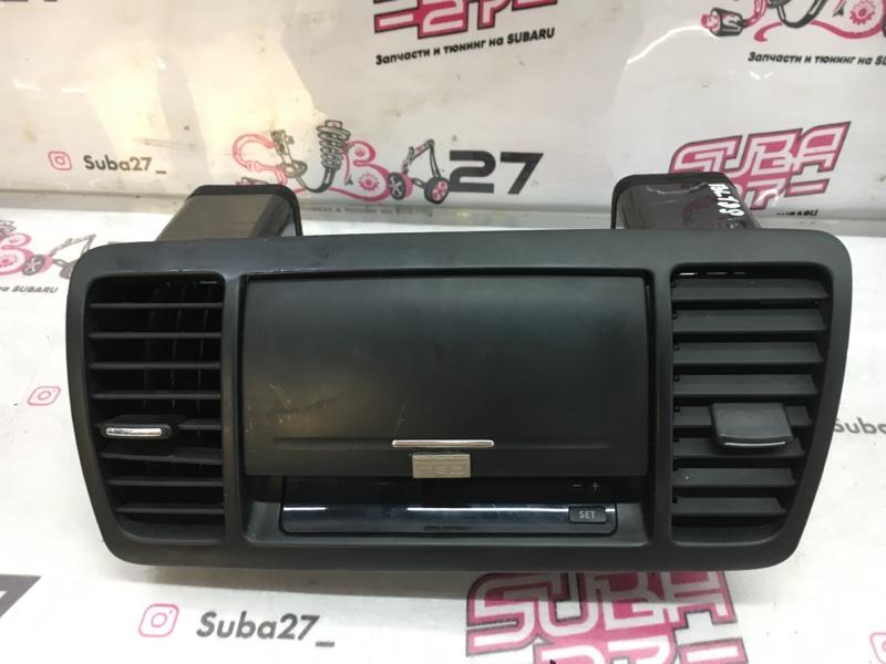 Перчаточный ящик Subaru Legacy BL5 EJ20X 2008 (б/у)