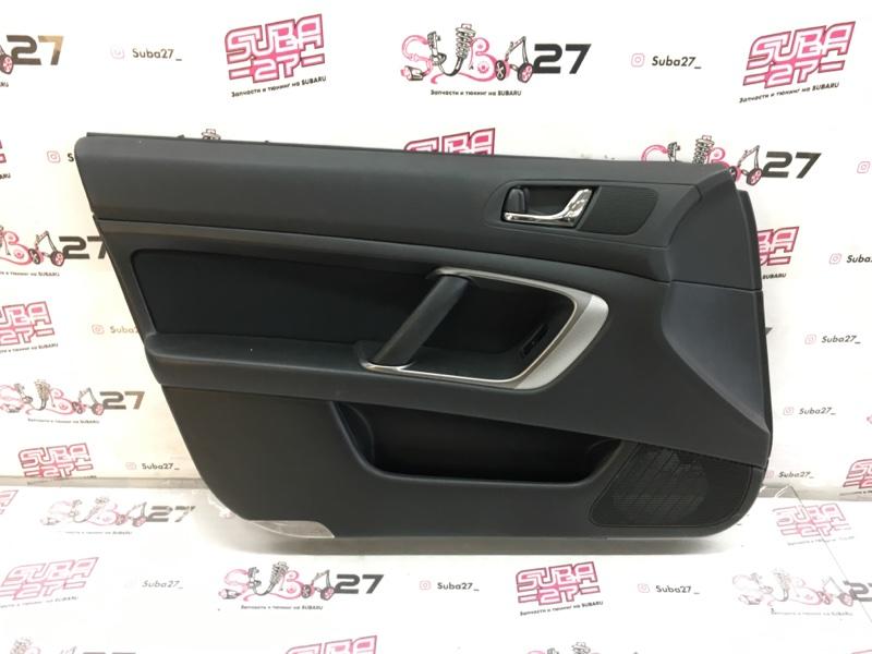 Обшивка двери Subaru Legacy BP5 EJ204 2003 передняя левая (б/у)