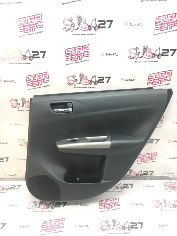 Обшивка двери Subaru Impreza GH8 EJ20X 2007 задняя правая (б/у)