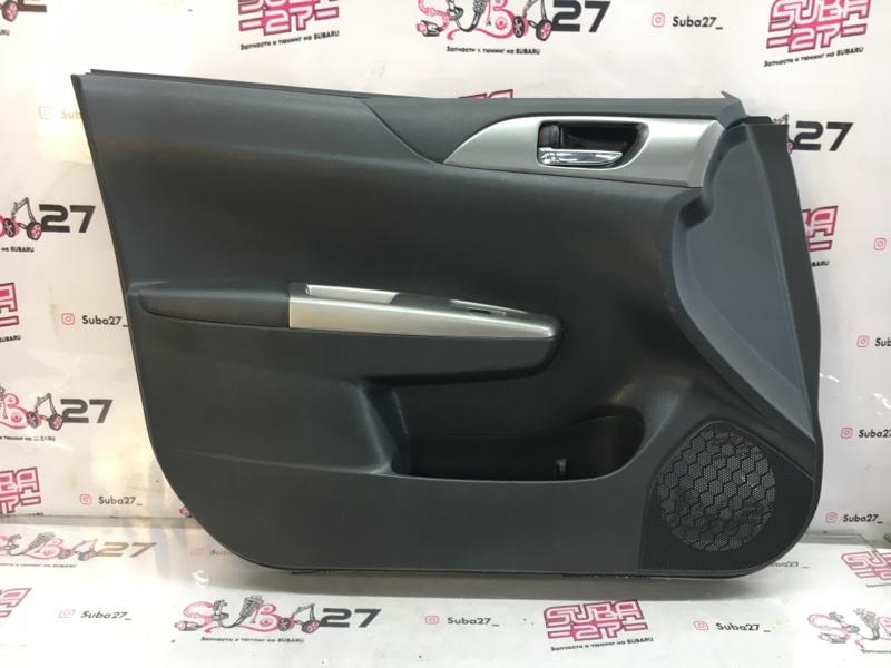 Обшивка двери Subaru Impreza GH8 EJ20X 2007 передняя левая (б/у)