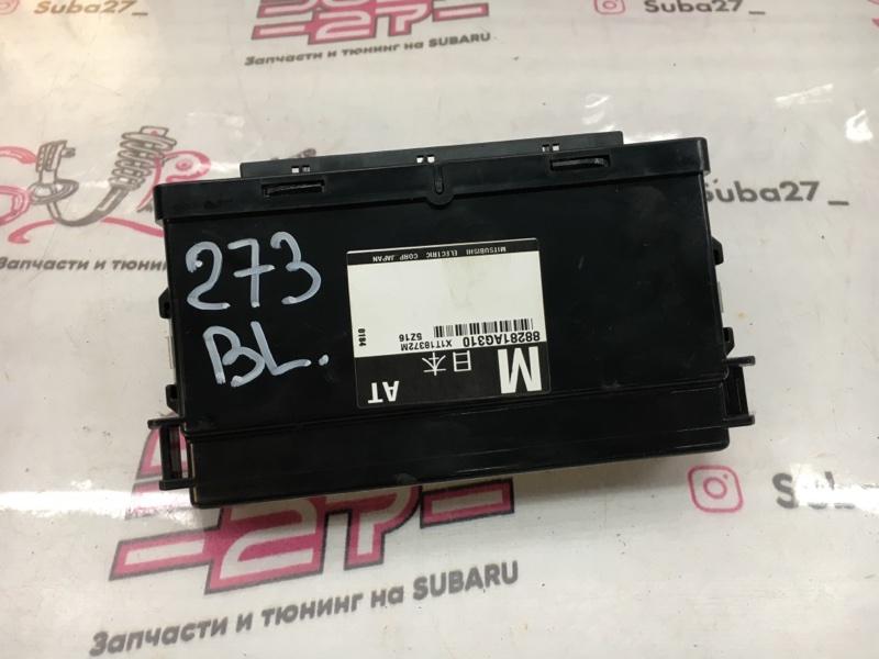 Блок управления имобилайзера Subaru Legacy BL5 EJ204 2005 (б/у)