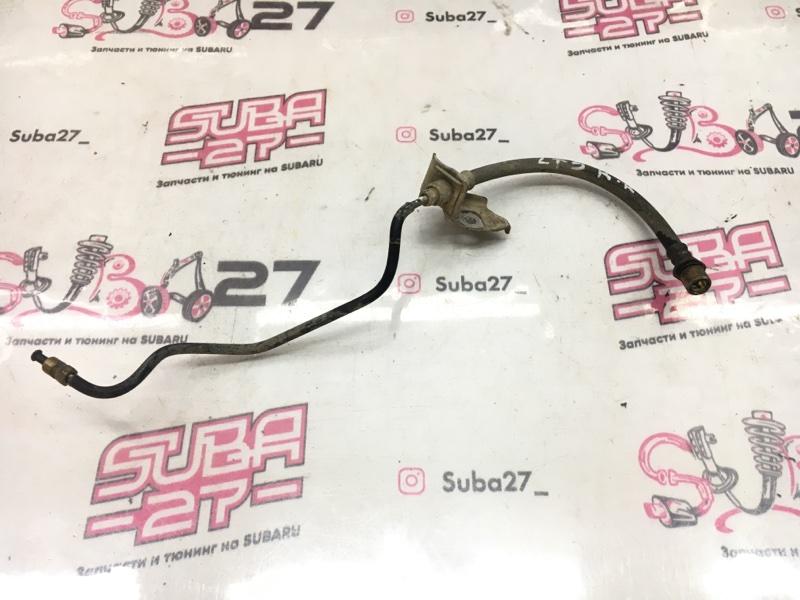 Трубка тормозная Subaru Legacy BL5 EJ204 2005 задняя правая (б/у)