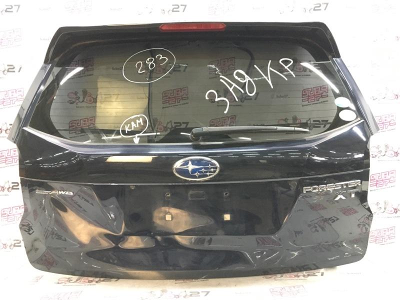 Дверь багажника Subaru Forester SJG FA20 2013 (б/у)
