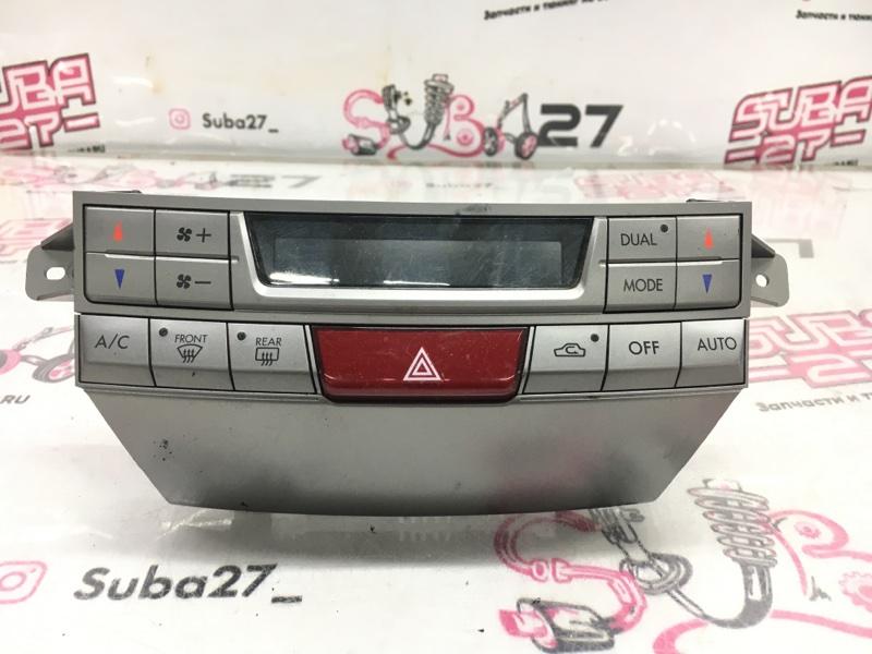 Блок управления климат-контролем Subaru Legacy BM9 EJ255 2011 (б/у)