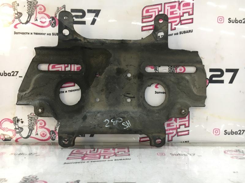 Защита рулевой рейки Subaru Forester SH5 EJ204 2008 (б/у)