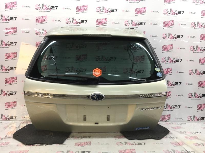 Дверь багажника Subaru Outback BP9 EJ253 2008 (б/у)