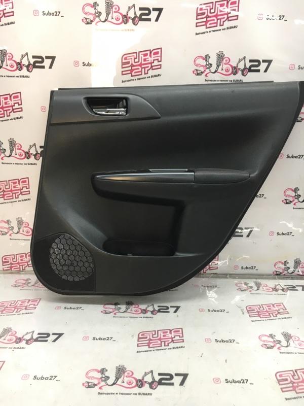 Обшивка двери Subaru Impreza GH2 EL15 2011 задняя правая (б/у)