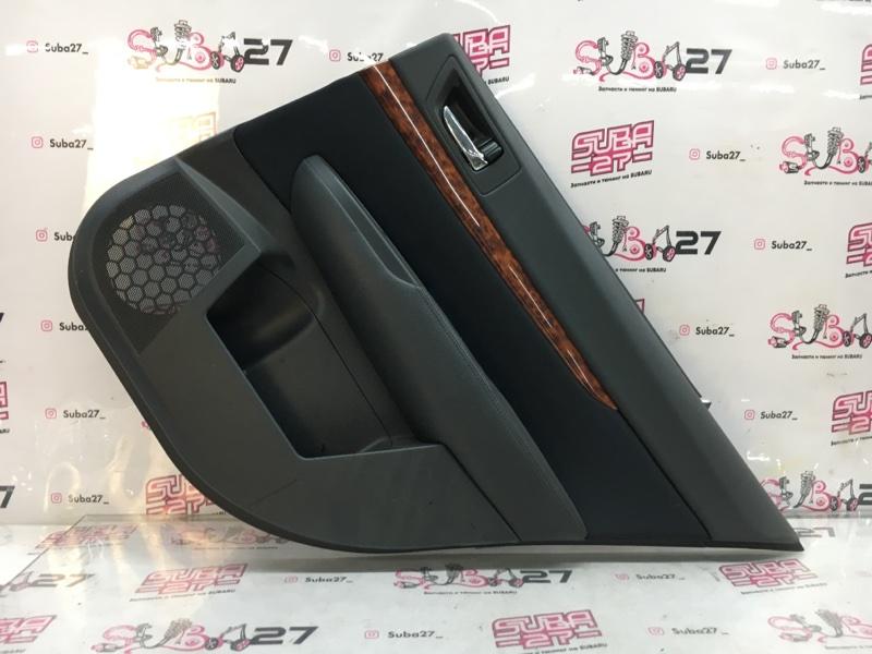 Обшивка двери Subaru Legacy BR9 EJ253 2010 задняя правая (б/у)
