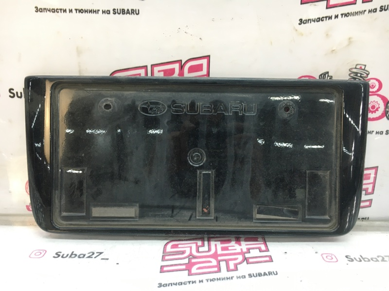 Рамка для номера Subaru Legacy BR9 EJ253 2010 (б/у)