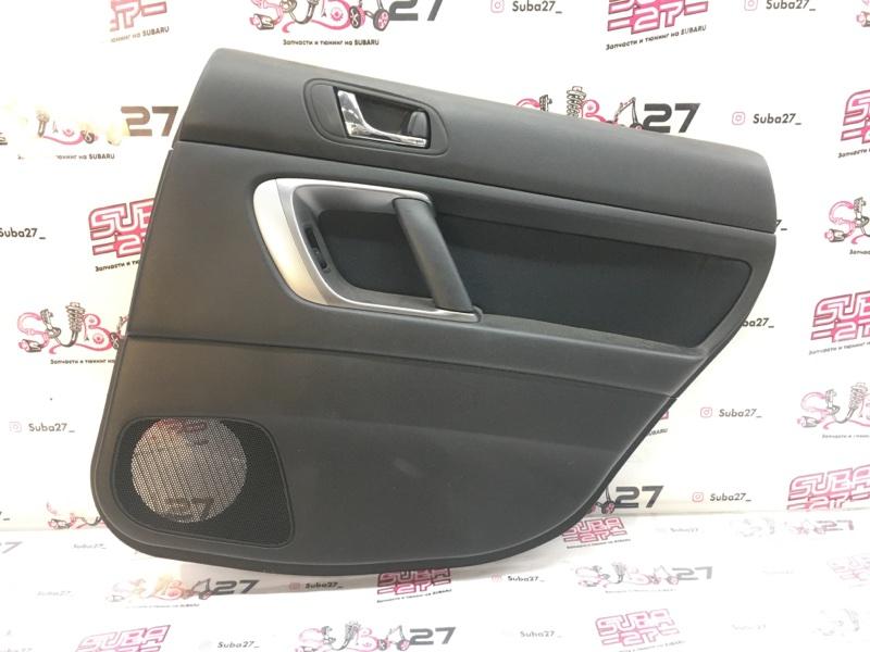 Обшивка двери Subaru Legacy BL5 EJ20X 2003 задняя правая (б/у)