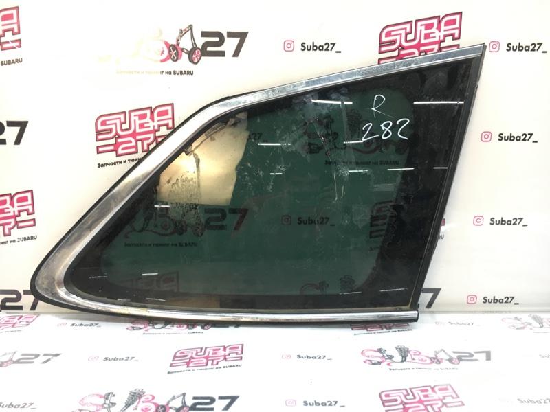 Стекло собачника Subaru Legacy BR9 EJ255 2012 правое (б/у)