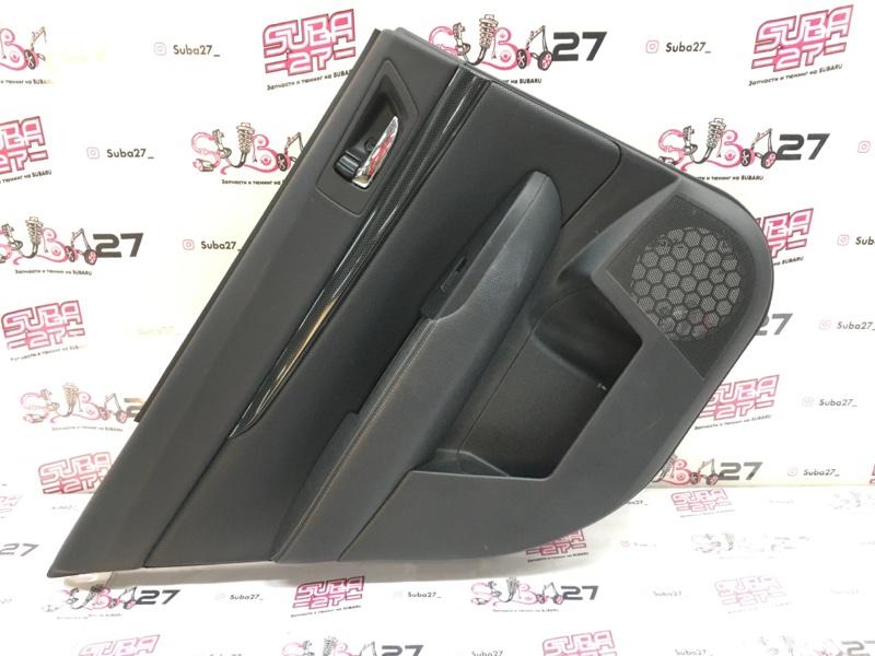 Обшивка двери Subaru Legacy BR9 EJ255 2012 задняя левая (б/у)
